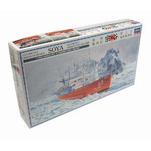 1/350 南極観測船 宗谷 第3次南極観測隊