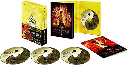 ブルース・リー伝説 DVD-BOX VOL.III ダニー・チャン (中古)マルチレンズクリーナー付き