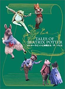 ピーターラビットと仲間たち ザ・バレエ BOX [DVD] 英国ロイヤル・バレエ団 (中古)マルチレンズクリーナー付き