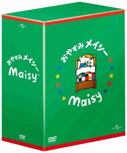 おやすみ メイシー DVD-BOX1 (中古)マルチレンズクリーナー付き
