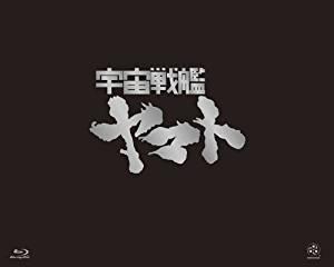 宇宙戦艦ヤマト TV BD-BOX 豪華版 (初回限定生産) [Blu-ray] 新品 マルチレンズクリーナー付き