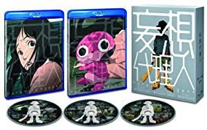 妄想代理人 BOX 【初回限定生産版】 [Blu-ray] 新品 マルチレンズクリーナー付き