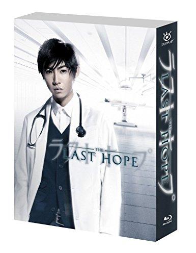 ラストホープ -完全版- Blu-ray BOX 相葉雅紀 (中古)マルチレンズクリーナー付き