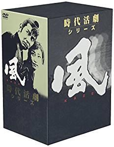 風 DVD-BOX 栗塚旭 (中古)マルチレンズクリーナー付き