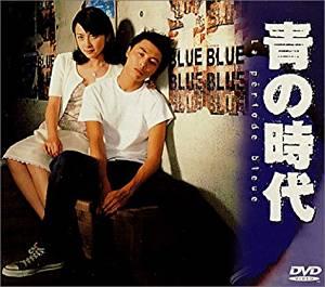 青の時代 初回限定(1)~(3)BOXセット [DVD] 堂本剛 新品 マルチレンズクリーナー付き