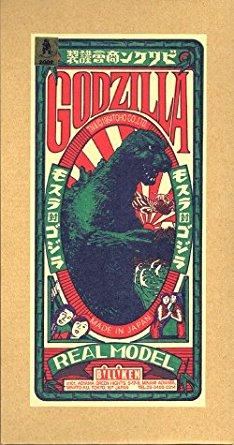1964 ゴジラ(モスラ対ゴジラ)未彩色組み立てキット ビリケン商会 新品