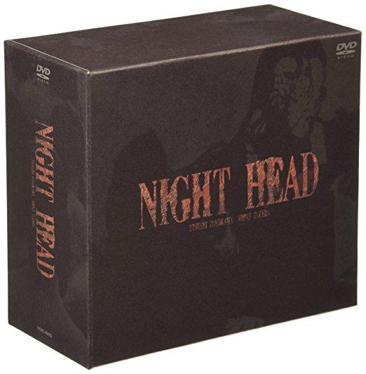 ナイトヘッド DVD BOXセット(中古)マルチレンズクリーナー付き