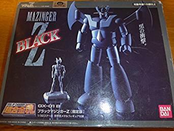 超合金魂ブラックマジンガーZ限定版 バンダイ 新品