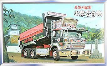 青島文化教材社 1/32 大型デコトラ No.85 出撃壱番機 ダンプ 新品