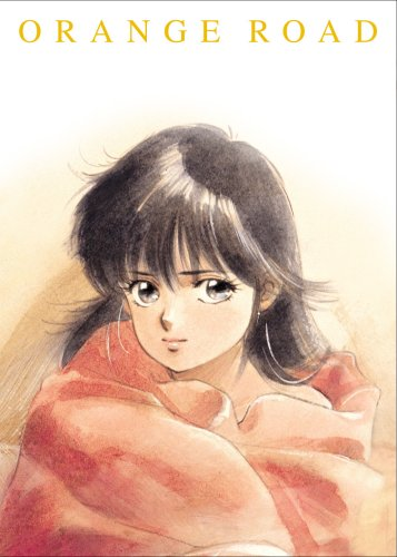 きまぐれオレンジ☆ロード The O.V.A. オリジナル・ビデオ・アニメーション DVD-BOX 新品 マルチレンズクリーナー付き