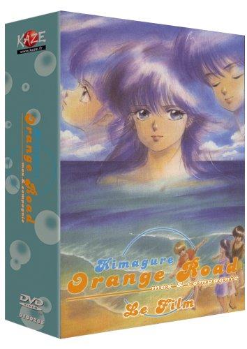 きまぐれオレンジ・ロード ~あの日にかえりたい DVD 新品 マルチレンズクリーナー付き