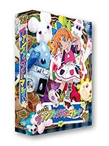 アニメ「ふしぎ魔法ファンファンファーマシィー」 DVDメモリアルパック(中古)マルチレンズクリーナー付き