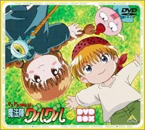 ドキドキ伝説 魔法陣グルグル DVD-BOX (中古)マルチレンズクリーナー付き