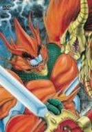 獣神ライガー DVD-BOX II (中古)マルチレンズクリーナー付き