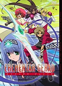 エレメンタル ジェレイド TV-BOX 1 [DVD] (中古)マルチレンズクリーナー付き