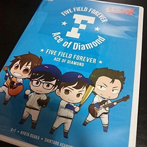 ダイヤのA FIVE FIELD FOREVER DVD 新品 マルチレンズクリーナー付き