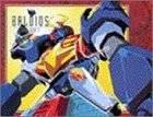 宇宙戦士バルディオス DVD-BOX1 新品 マルチレンズクリーナー付き