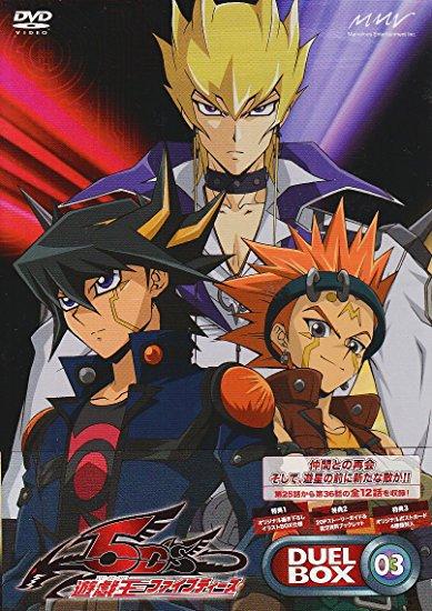 遊☆戯☆王5D's DVDシリーズ DUELBOX【3】(中古)マルチレンズクリーナー付き
