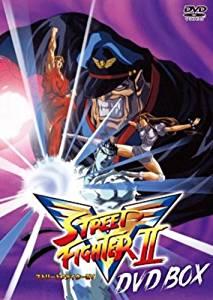 ストリートファイターII V DVD-BOX (中古)マルチレンズクリーナー付き