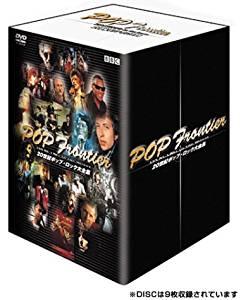 20世紀ポップ・ロック大全集 プレミアムBOX [DVD]新品 マルチレンズクリーナー付き