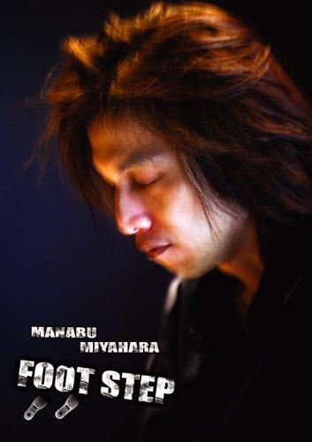 FOOT STEP [DVD] 宮原学 (中古)マルチレンズクリーナー付き