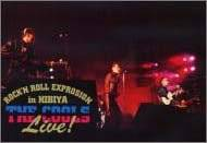 ROCK'N ROLL EXPLOSION in 日比谷 [DVD] THE COOLS 新品 マルチレンズクリーナー付き