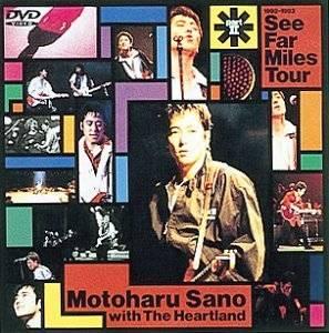 1992-1993 See Far Miles Tour partII [DVD] 佐野元春 新品 マルチレンズクリーナー付き