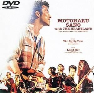"Motoharu Sano with THE HEARTLAND They called the band ""THE HEARTLAND"" [DVD] 佐野元春 (中古)マルチレンズクリーナー付き"