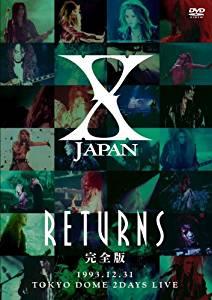 X JAPAN RETURNS 完全版 1993.12.31 [DVD]新品 マルチレンズクリーナー付き