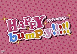 HAPPY bump.y !!!!! DVD BOX 新品 マルチレンズクリーナー付き