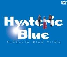 Historic Blue Films [DVD]新品 マルチレンズクリーナー付き