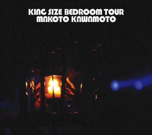 King Size Bedroom TOUR [Blu-ray] 川本真琴 新品 マルチレンズクリーナー付き