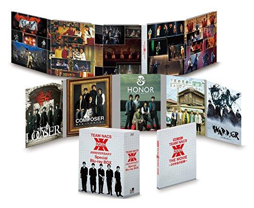 TEAM NACS 20th ANNIVERSARY Special Blu-ray BOX 【初回生産限定】 新品 マルチレンズクリーナー付き