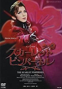 『THE SCARLET PIMPERNEL』(月組) [DVD] 宝塚歌劇団(中古)マルチレンズクリーナー付き