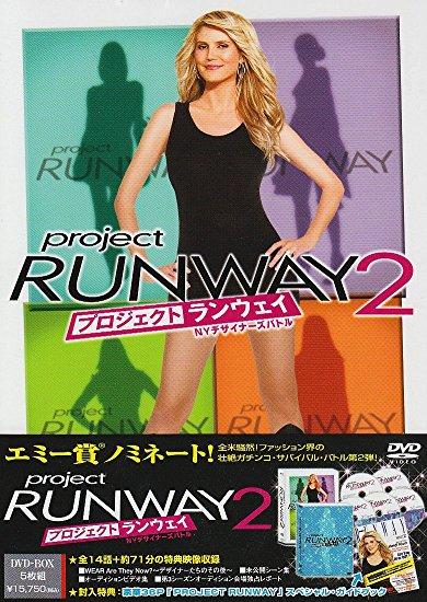 プロジェクト・ランウェイ2 NYデザイナーズバトル DVD-BOX (中古)マルチレンズクリーナー付き
