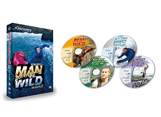 サバイバルゲーム MAN VS. WILD シーズン3 DVD-BOX 新品 マルチレンズクリーナー付き
