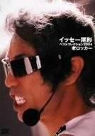 イッセー尾形ベストコレクション2004 老ロッカー編 [DVD]新品 マルチレンズクリーナー付き