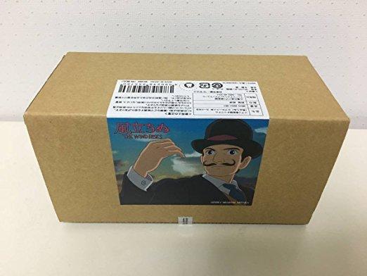 ジブリ美術館 限定 風立ちぬ カプローニ人形 カード付 新品