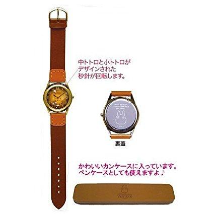 となりのトトロ 回転腕時計 トトロ 新品