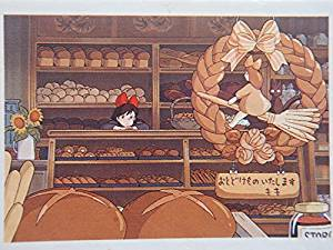 1000ピース 魔女の宅急便 店番 (49cmx72cm)新品