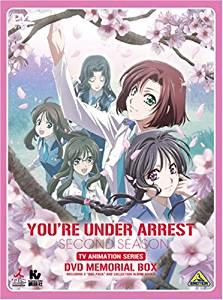 TVアニメ逮捕しちゃうぞ2nd [DVD]新品 マルチレンズクリーナー付き