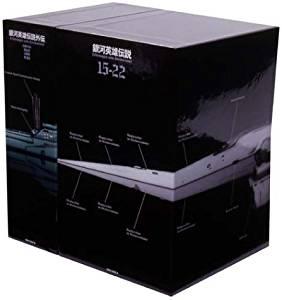 銀河英雄伝説 DVD-BOX SET 3 新品 マルチレンズクリーナー付き