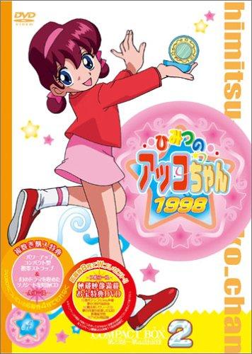 ひみつのアッコちゃん 第三期(1998)コンパクトBOX2 [DVD](中古)マルチレンズクリーナー付き