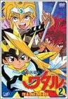 魔神英雄伝ワタル TV&OVA DVD-BOX(2)新品 マルチレンズクリーナー付き