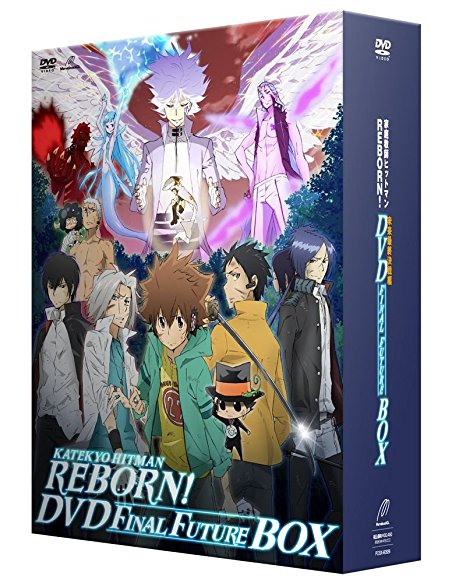 家庭教師ヒットマンREBORN! 未来最終決戦編 DVD FINAL FUTURE BOX 新品 マルチレンズクリーナー付き