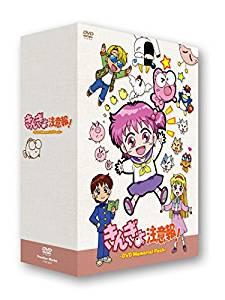 アニメ「きんぎょ注意報!」DVDメモリアルパック 新品 マルチレンズクリーナー付き