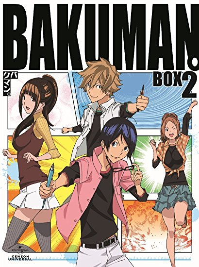 バクマン。2ndシリーズ DVD-BOX2 新品 マルチレンズクリーナー付き