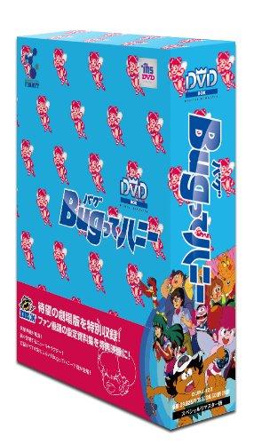Bugってハニー DVD-BOX下巻(8枚組)新品 マルチレンズクリーナー付き
