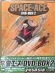 宇宙エース DVD-BOX 2 新品 マルチレンズクリーナー付き