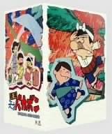 元祖天才バカボン スペシャル DVD-BOX II 新品 マルチレンズクリーナー付き
